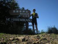 Mikabo_110