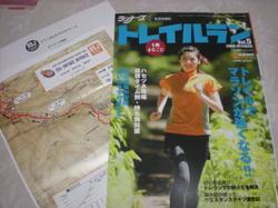 Runners_008