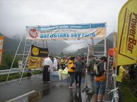 Ontake_sky2009_103
