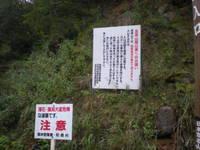 Yunishi_024_2