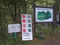 Yunishi_025