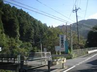 Yunishi_099