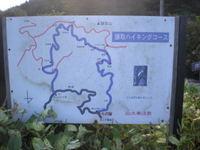 Yunishi_139
