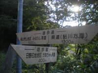 Yunishi_183