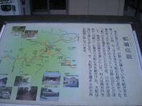 Yunishi_226