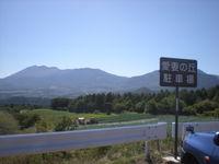 Azuma__002