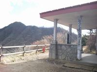 Mizusawa_169