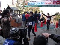 Mizusawa_206_2