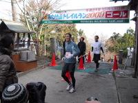 Mizusawa_224