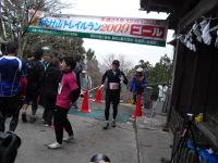 Mizusawa_290_2