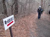 Fuji__006