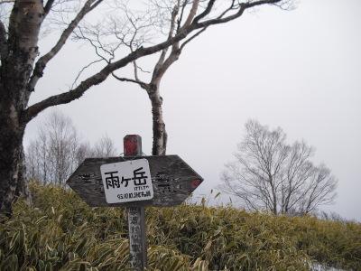 Fuji__072