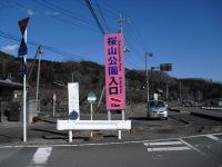 Sakurayama_067