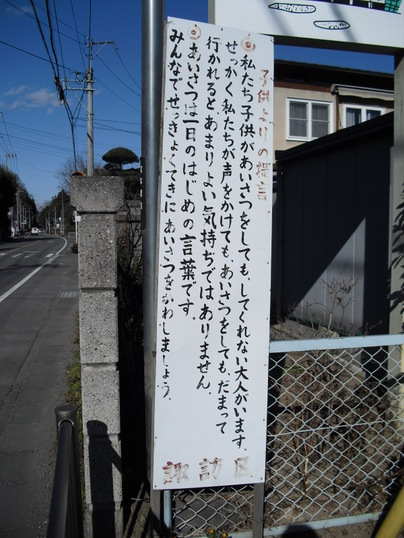 Sakurayama_072