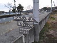 Shizuoka2010__201_2
