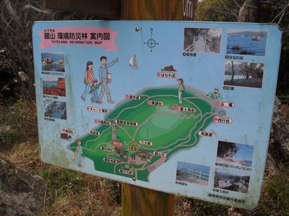 Shizuoka2010__216_2