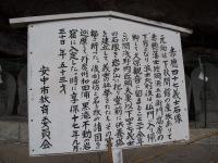 Hori_sekison_088