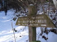 Suwaozawa_008