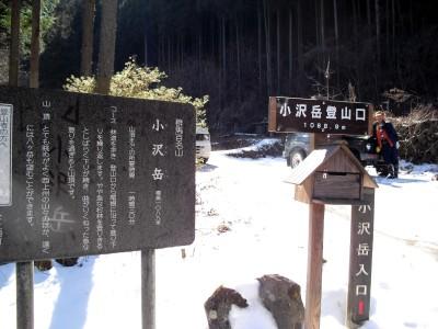 Suwaozawa_104