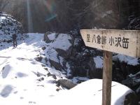 Suwaozawa_108