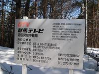 Tokami_kouseki_081