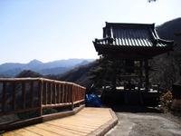 Kurotaki_004