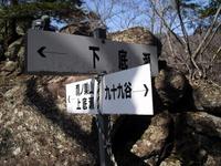 Kurotaki_069