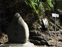 Kurotaki_074