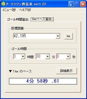Ws000002_2