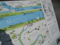 Arakawa__039