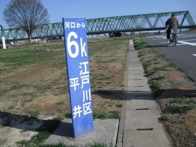 Arakawa__041