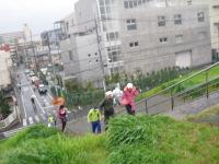 Arakawahonban__001