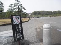 Arakawahonban__050