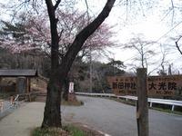 Kanayama_035