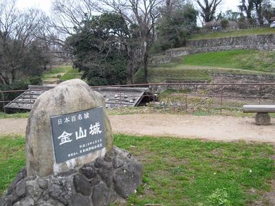 Kanayama_051