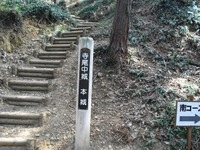 Kannonyama_063