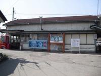 Kannonyama_139