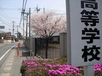 Kannonyama_199