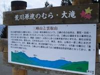 Oochikawa_005