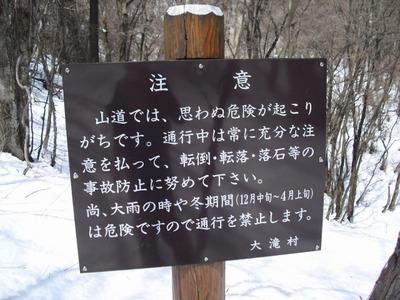 Oochikawa_098