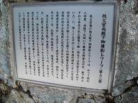 Oochikawa_133