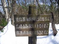 Oochikawa_144