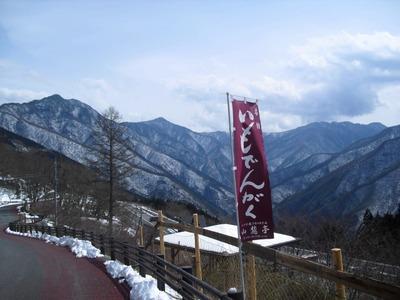 Oochikawa_168_2