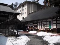 Oochikawa_187