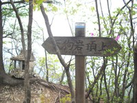 Eboshi_347