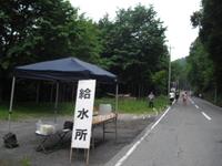 Kinunuma_075