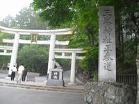 Kinunuma_111