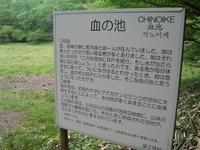 Akagiotogi_064