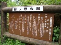 Shiga2010_006_2
