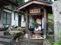 Shiga2010_128